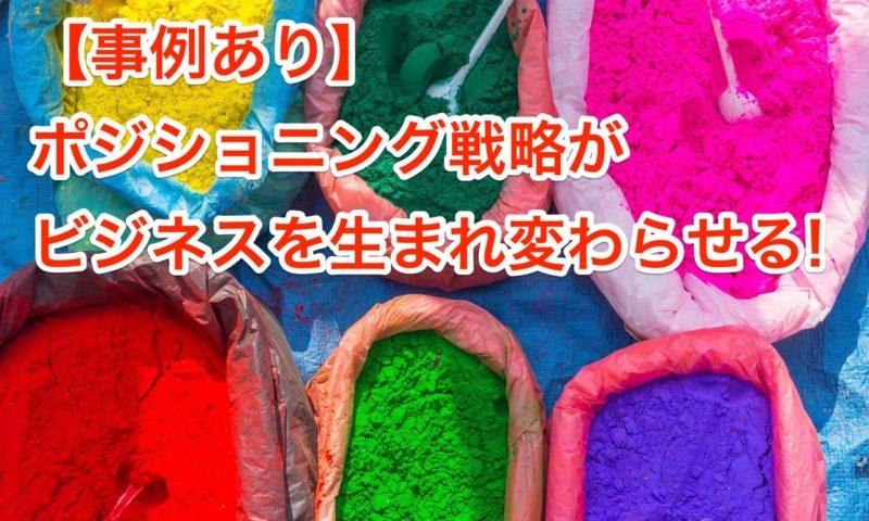 street-market-1283306_1280 2