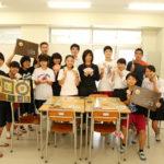 【高校生初!】スラムダンクで有名な鎌倉高校で7つの習慣ボードゲームをプレイしてきました