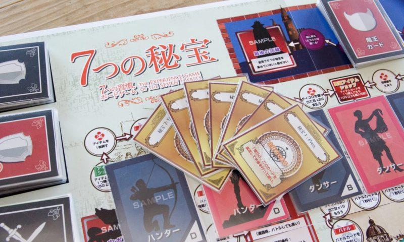 『7つの習慣RPG』クラウドファンディングやります!